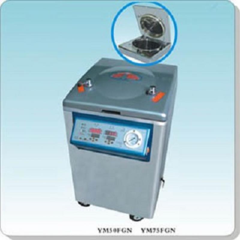 上海三申YM50FGN立式压力蒸汽灭菌器(智能控制+干燥+内循环型)