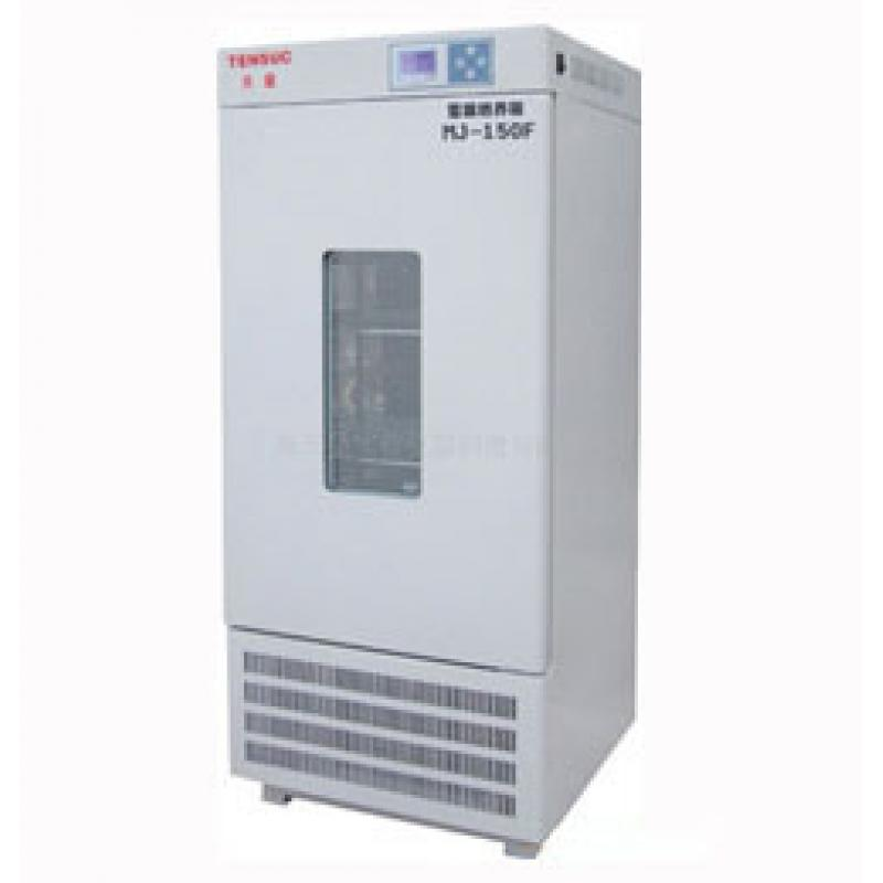 天呈霉菌培养箱Ⅱ型MJ-150-Ⅱ(控湿功能)