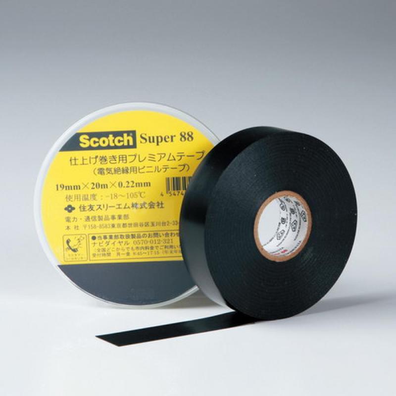 绝缘/导电胶带PVC胶粘带TAPEビニルテープ