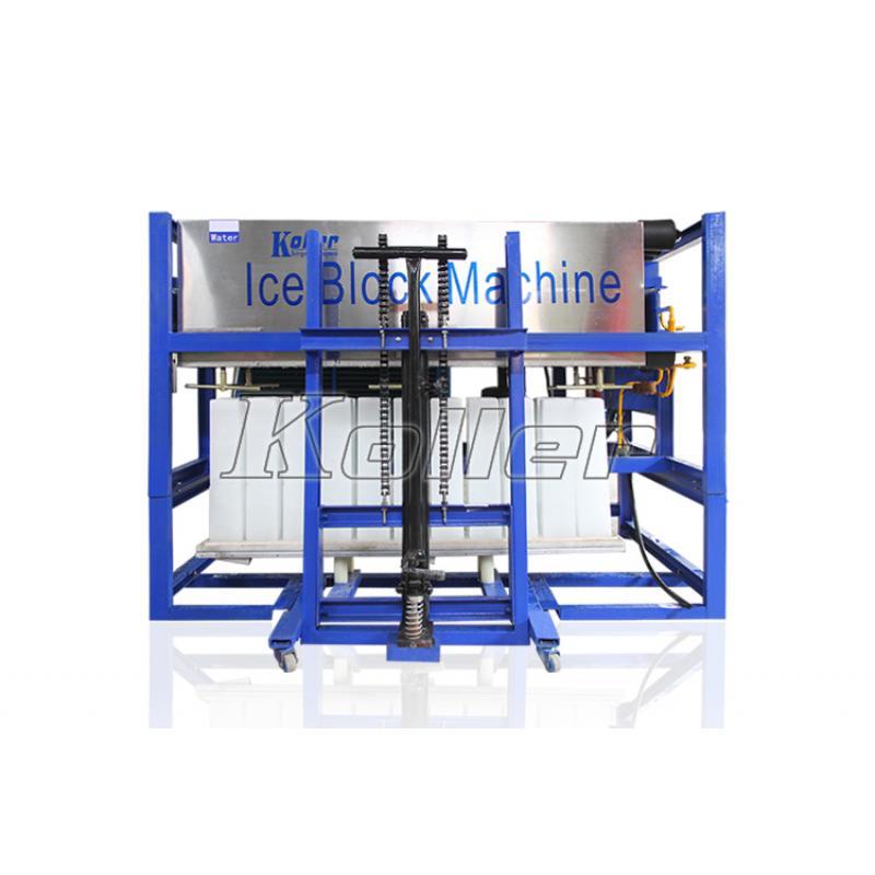 铝板直接蒸发冰砖机DK10 (风冷)