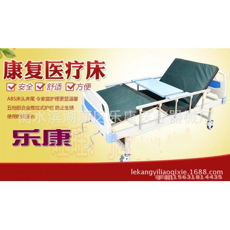 加厚方管双摇床 ABS护理床病床单摇床医疗床老人病人医院用床