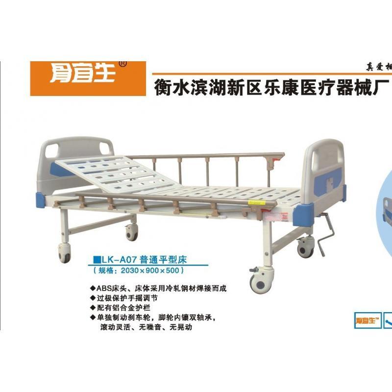 养老院单摇床护理床 多功能瘫痪病人护理床 双摇医用床医疗床