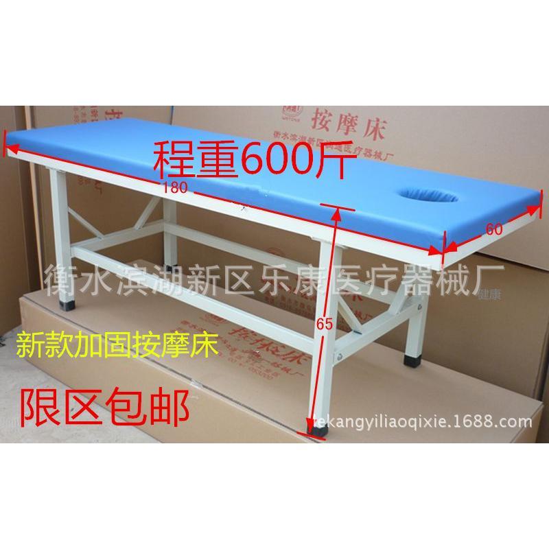 按摩推拿床理疗美容床中孔医疗床 门诊床医疗床 原始点按摩床