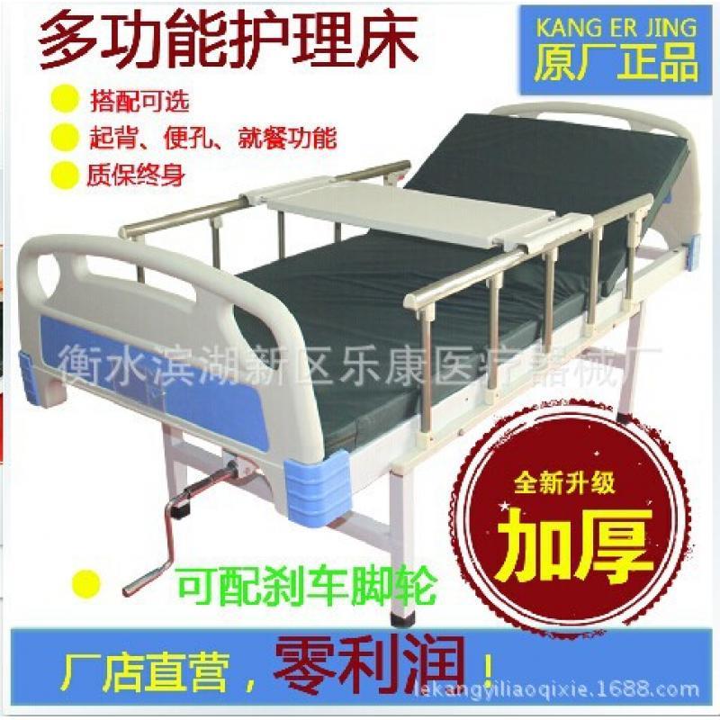 医院病床护理床医用多功能翻身便孔瘫痪加厚单摇医用床双摇医疗床