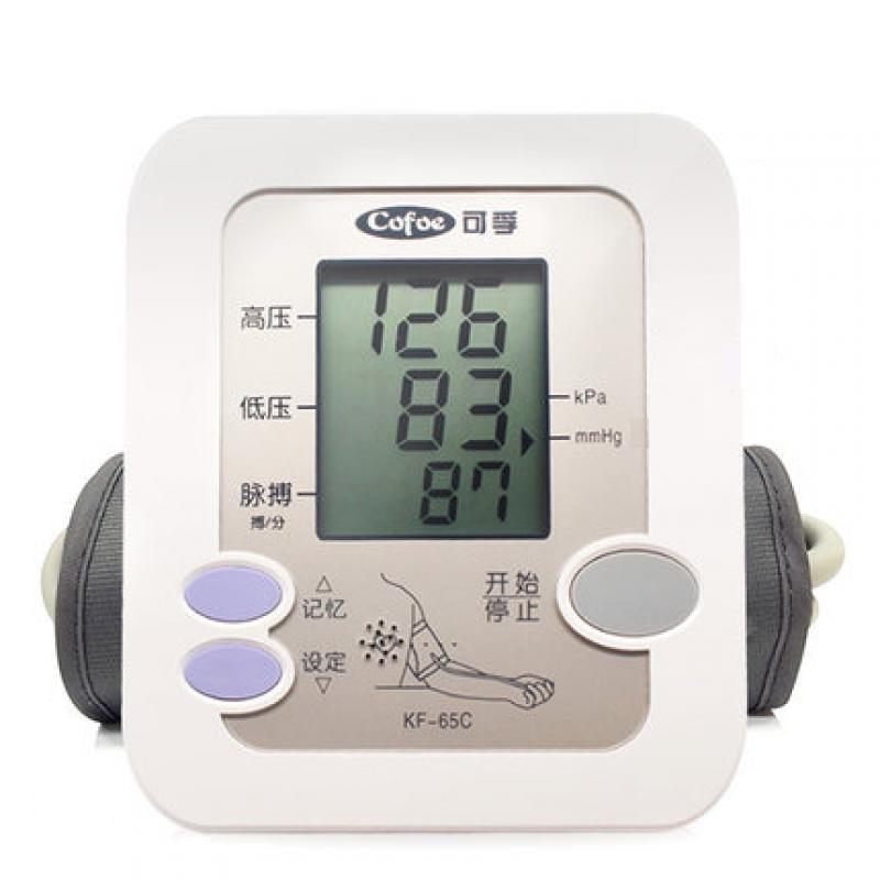 可孚血压计上臂式_KF-65C