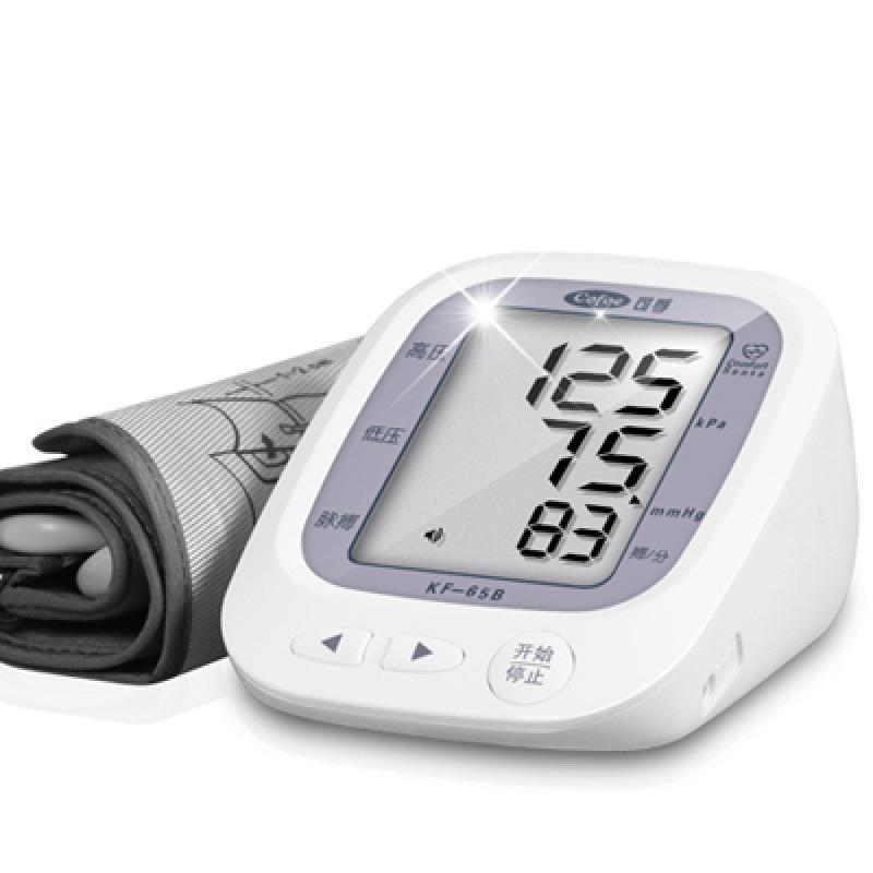 可孚电子血压计上臂式_KF-65B