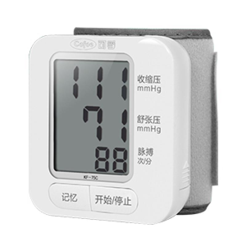 可孚电子血压计腕式_全自动上臂式_KF75C