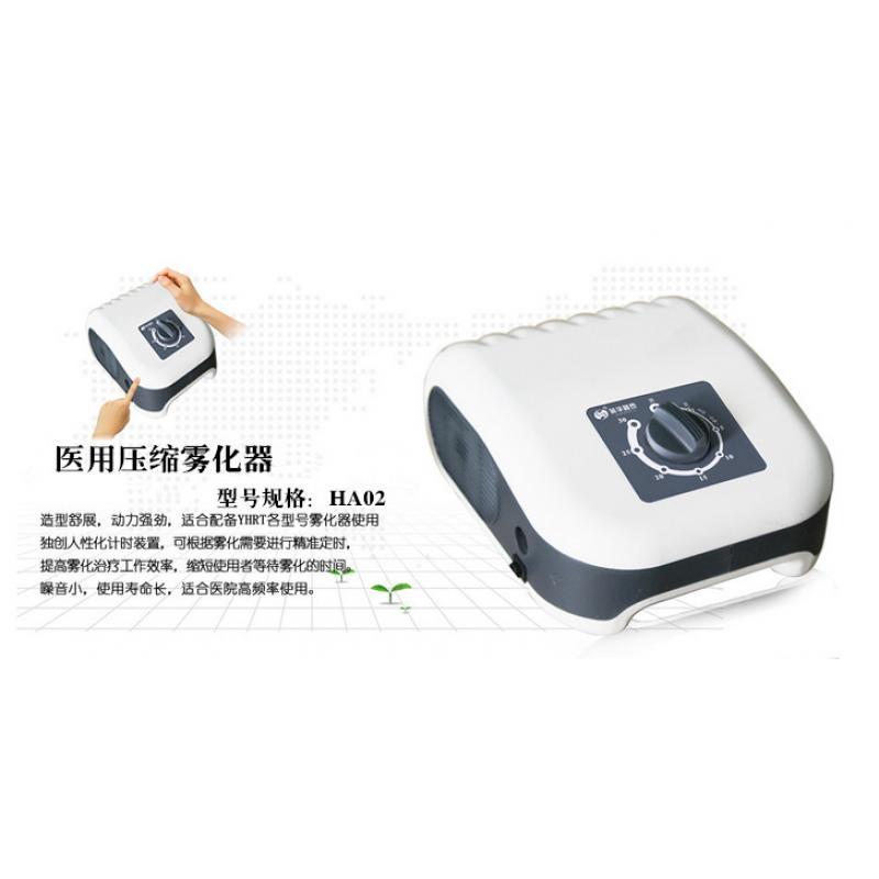 医用压缩雾化器 HA02-W 融康