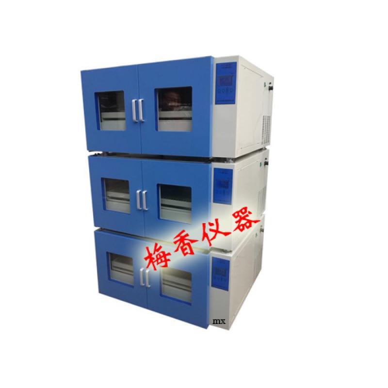 微电脑型叠加式全温振荡培养箱厂家(可独立控制)