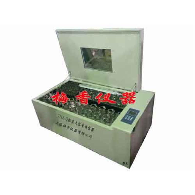 THZ-Q数显恒温大容量振荡器培养箱