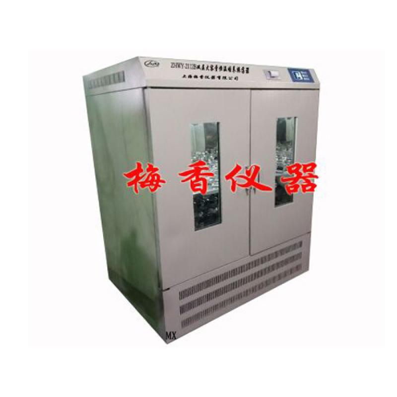 液晶双层双开门恒温培养振荡器培养箱(带打印)ZHWY-2112B