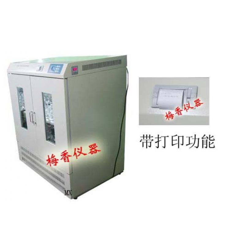 恒温振荡培养箱上海梅香制造经久耐用