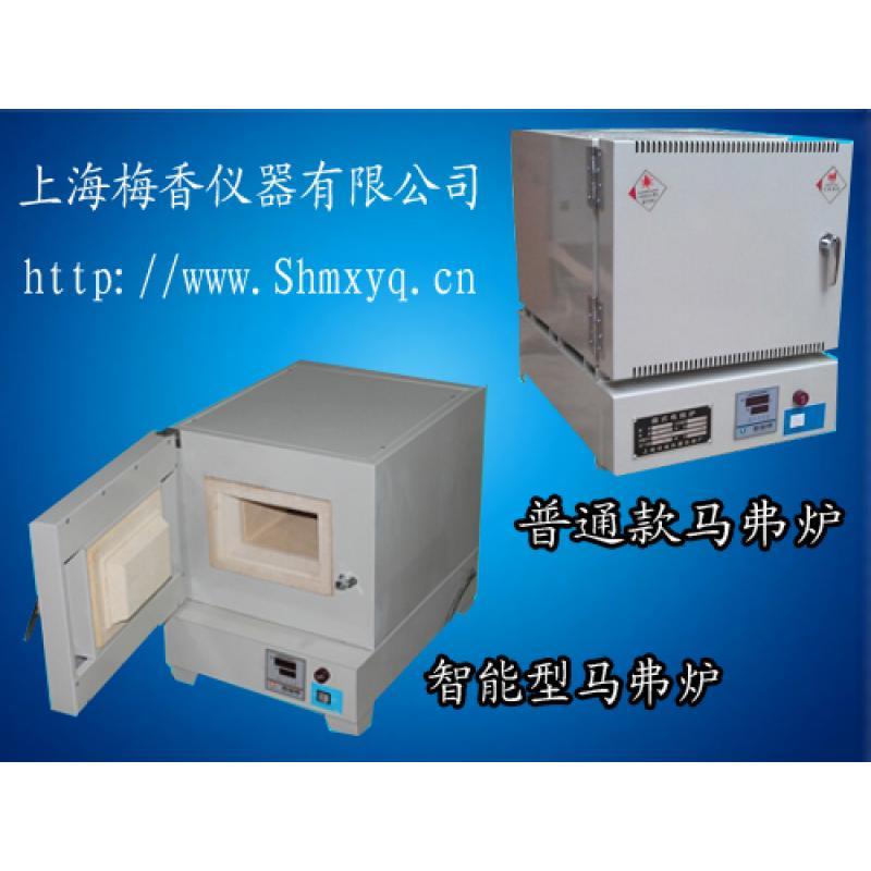 马弗炉(智能型、普通型)上海梅香厂家可定制任选