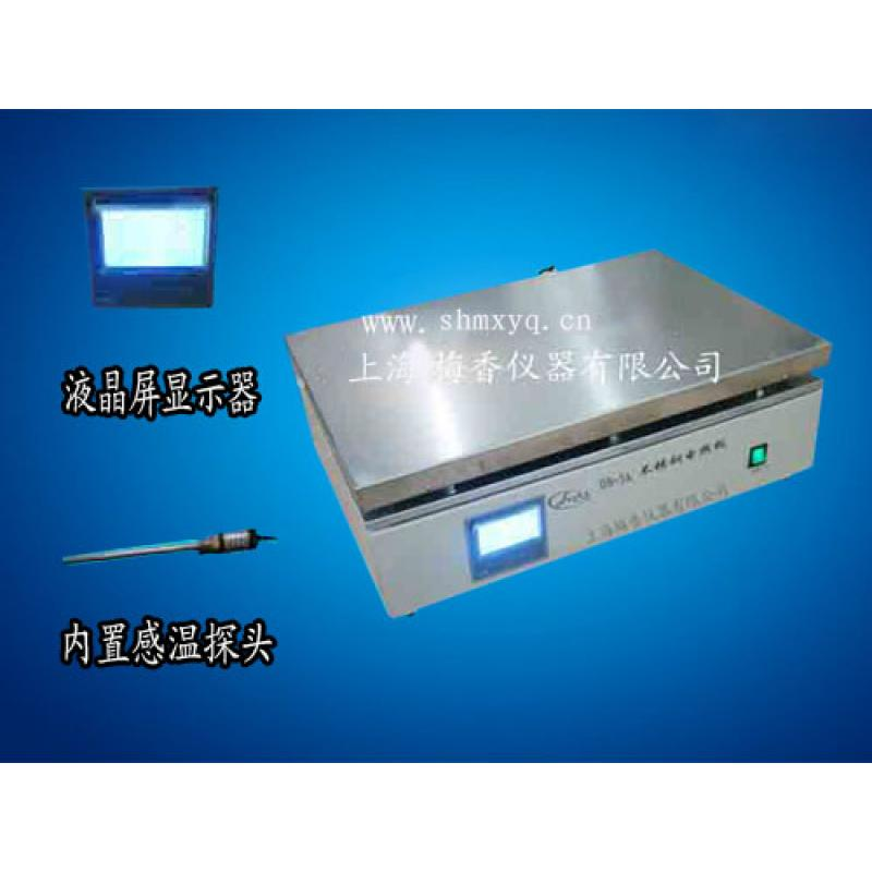 液晶屏不锈钢电加热板梅香产品