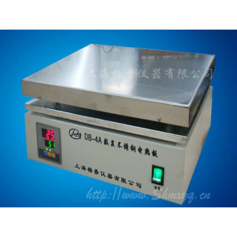 DB-4A数显不锈钢型电热板上海梅香厂家