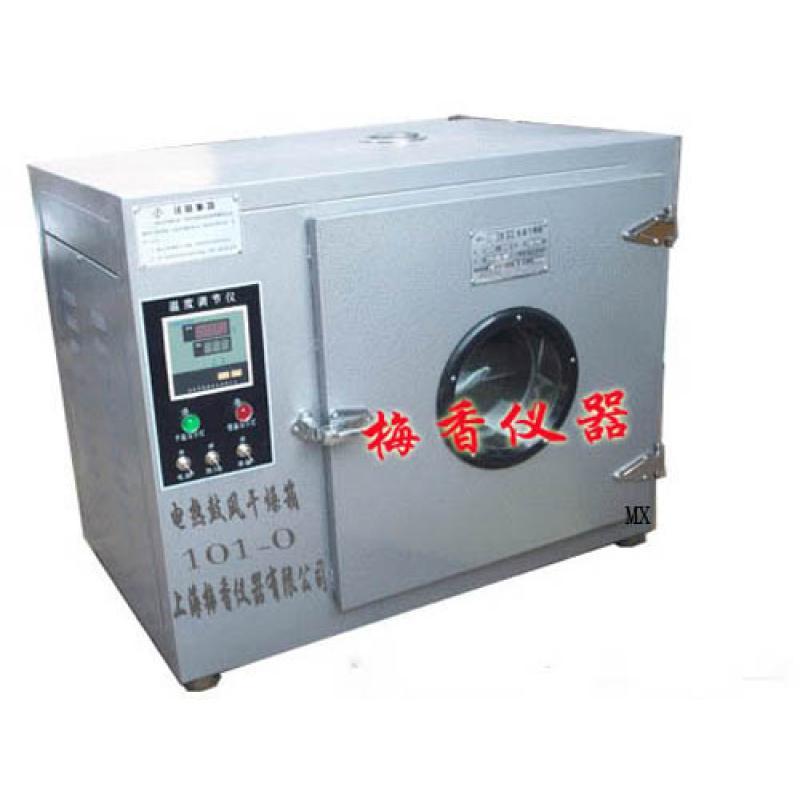 101-0电热鼓风干燥箱 上海梅香厂家