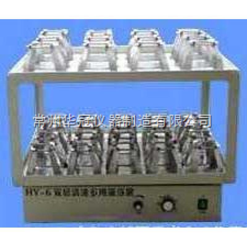 HY-6S双层恒速摇瓶机