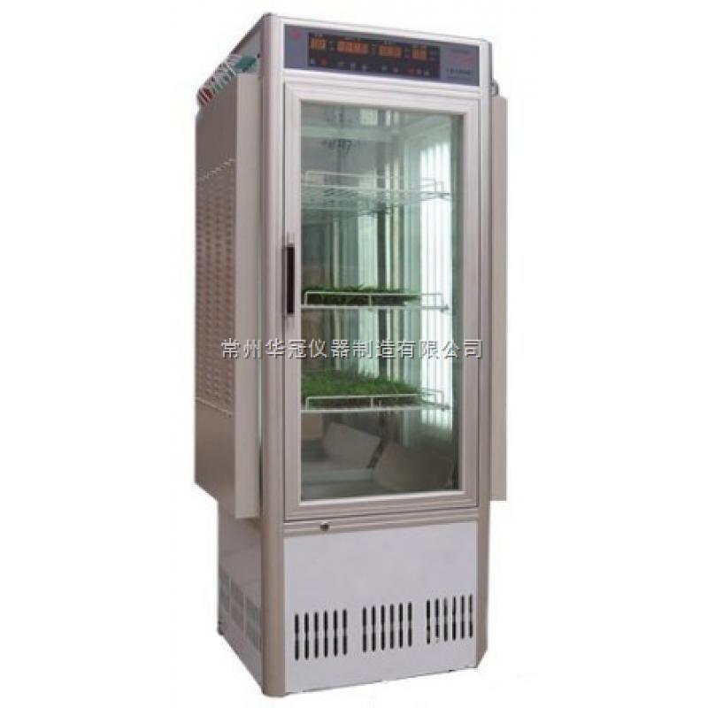 250C智能人工气候箱