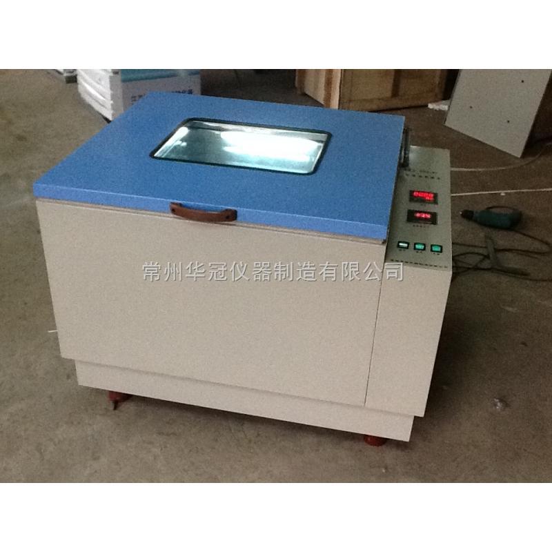 HZQ-D大容量恒温培养振荡器