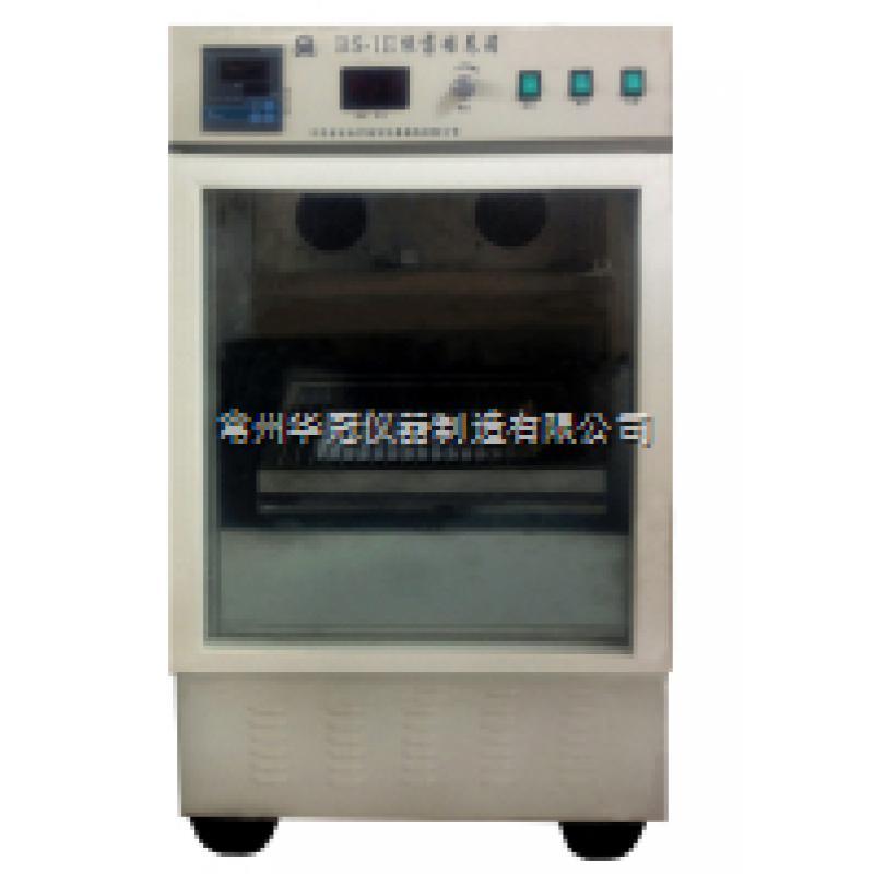 BS-2F数显振荡培养箱(双组)