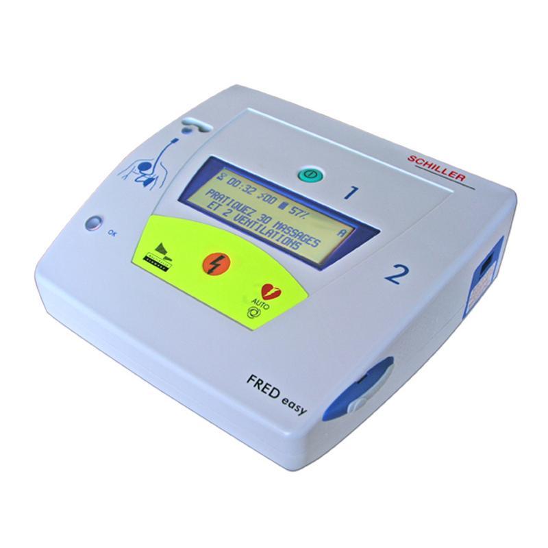 席勒AED体外自动除颤器FRED easy/easyport