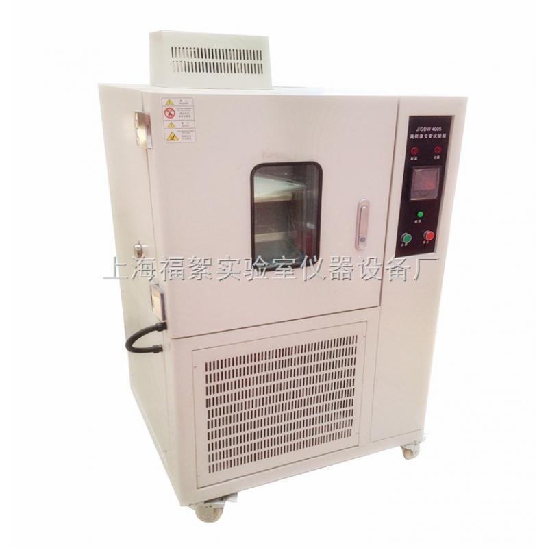 高低温交变试验箱1000L容积-80℃