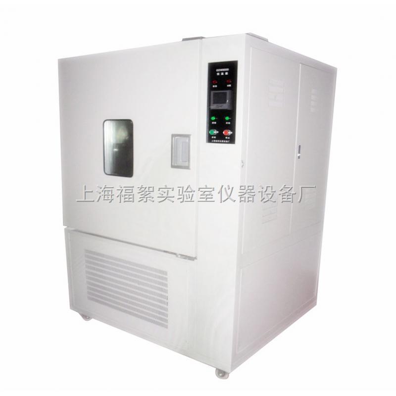 高低温交变试验箱1000L容积-20℃