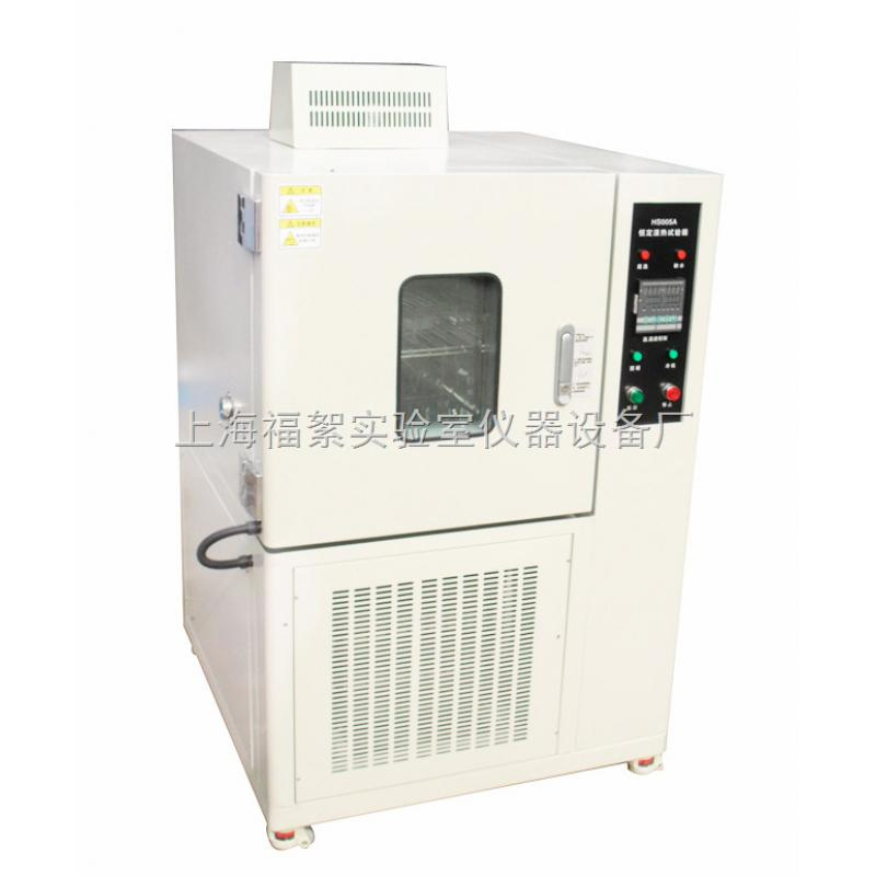 高低温交变试验箱500L容积-60℃