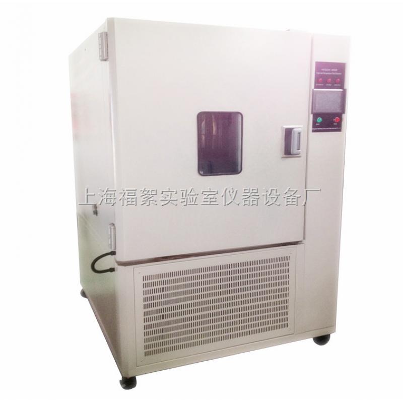 高低温交变试验箱500L容积-40℃