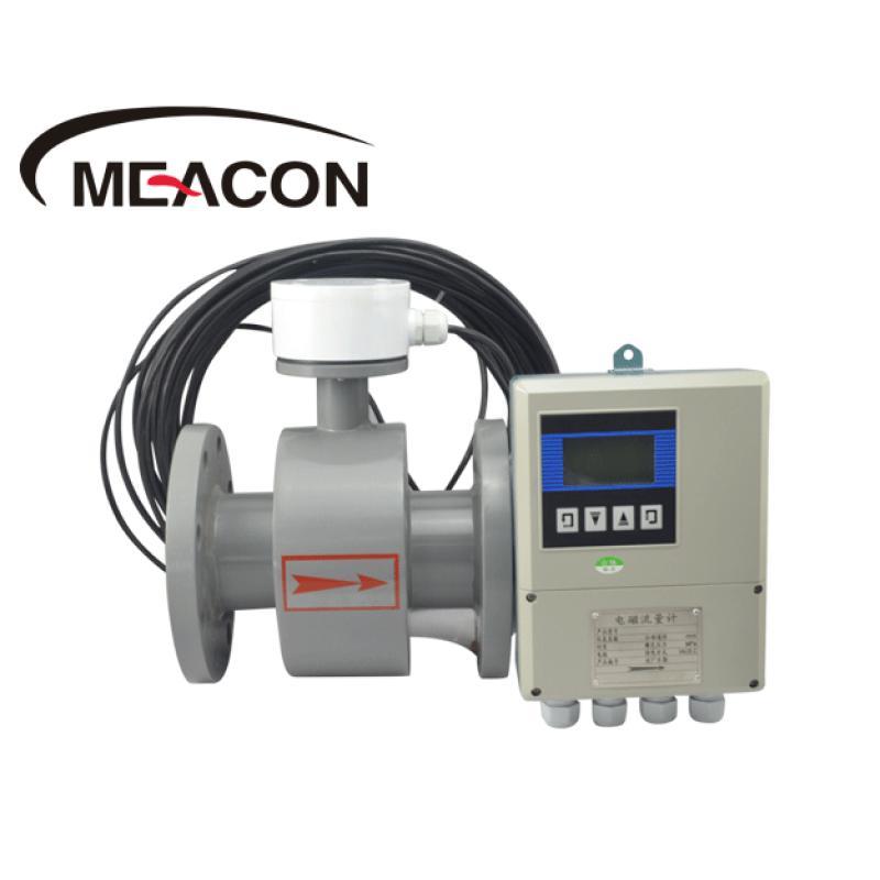 LDG-MK分体式电磁流量计水煤浆泥浆废水 污水流量