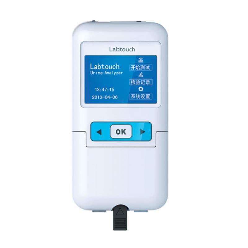 便携式尿液分析仪