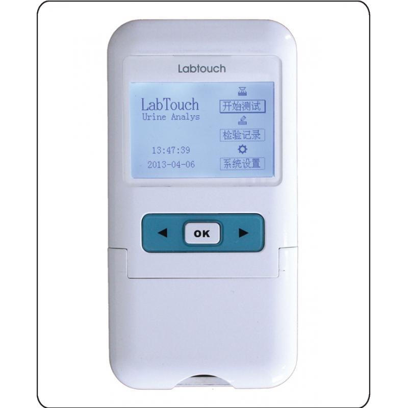 便携式尿液分析仪1
