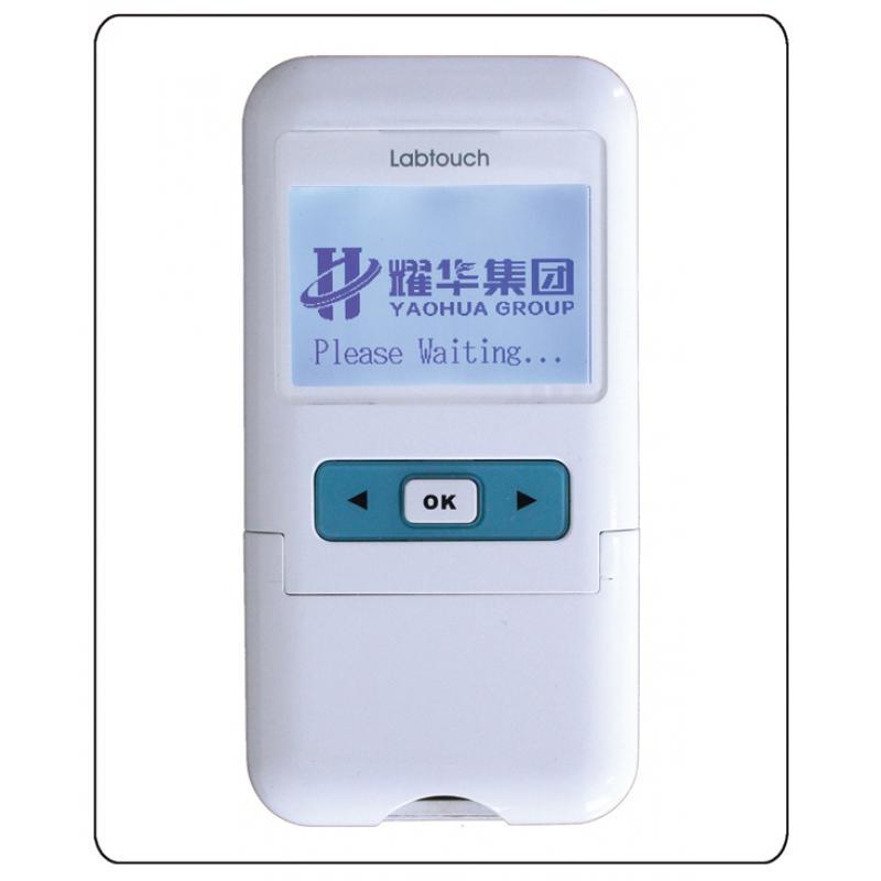 便携式尿液分析仪3