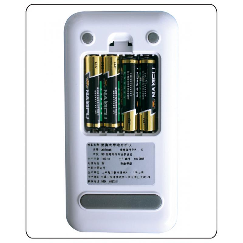 便携式尿液分析仪4