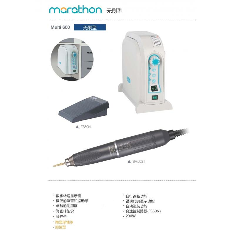韩国世洋打磨机Multi 600