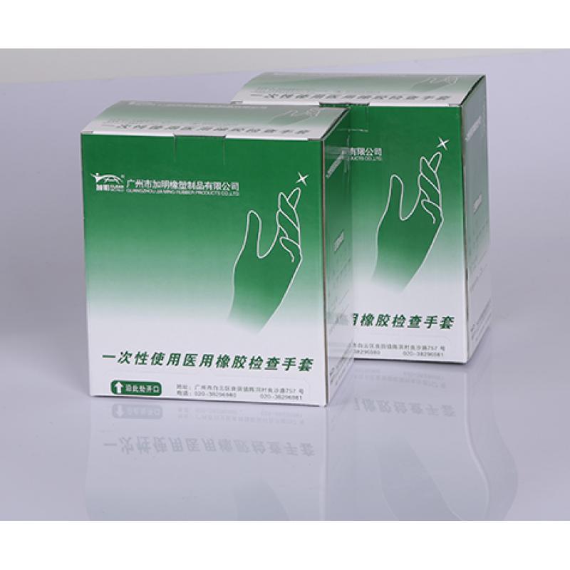 光面乳胶检查手套(灭菌)