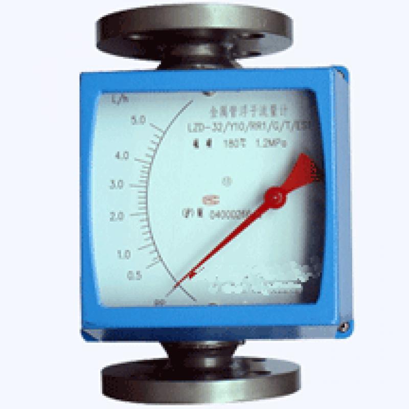 ZRM金属转子流量计