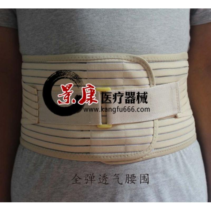 自发热全弹力护腰带