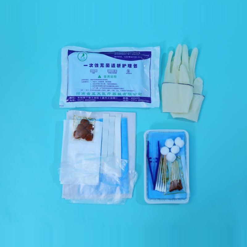 一次性无菌透析护理包
