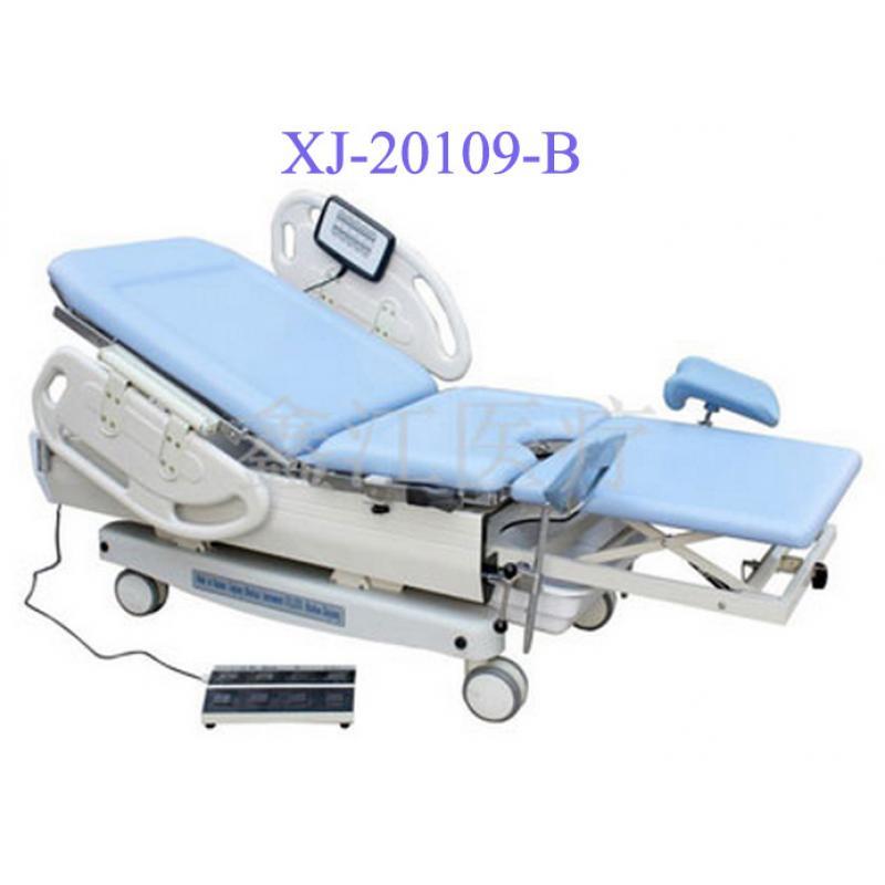 电动分娩床XJ-20109-B