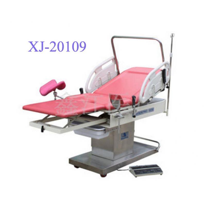 电动分娩床XJ-20109