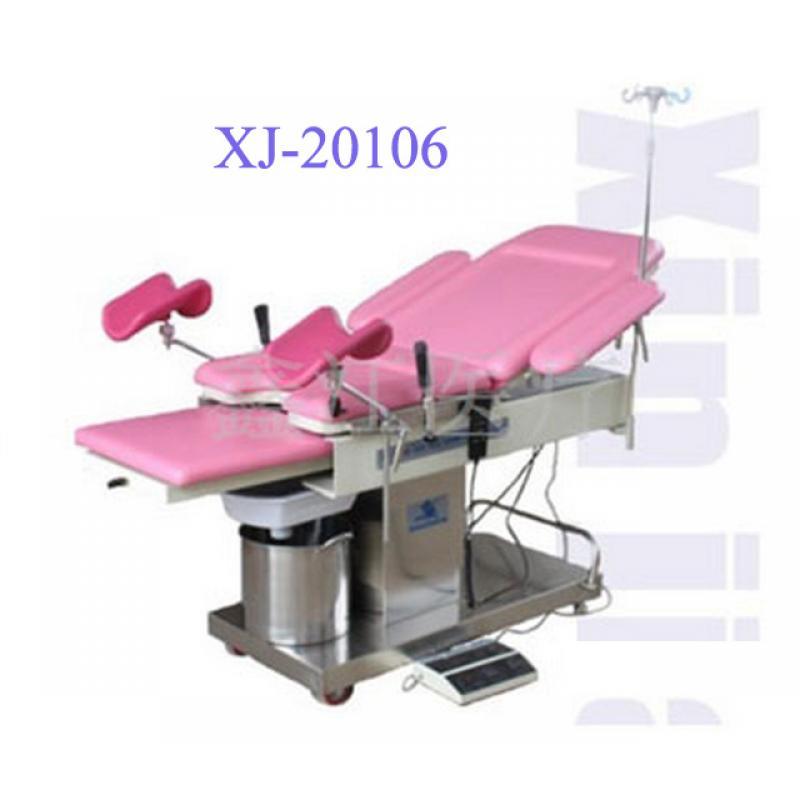 电动诊查床XJ-20106