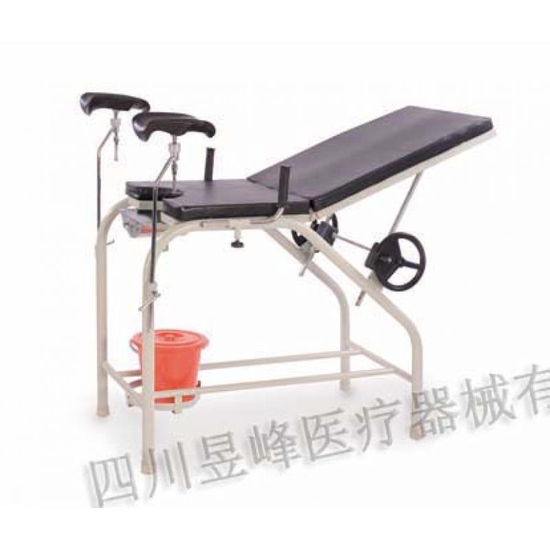 YC-030T妇科检查床Gynecological examination bed