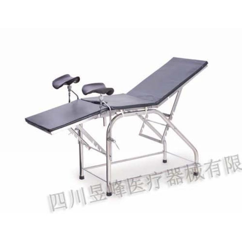 YC-029B轻便产床Light obstetric bed