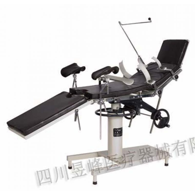 YC-026T普通手术台General operating table