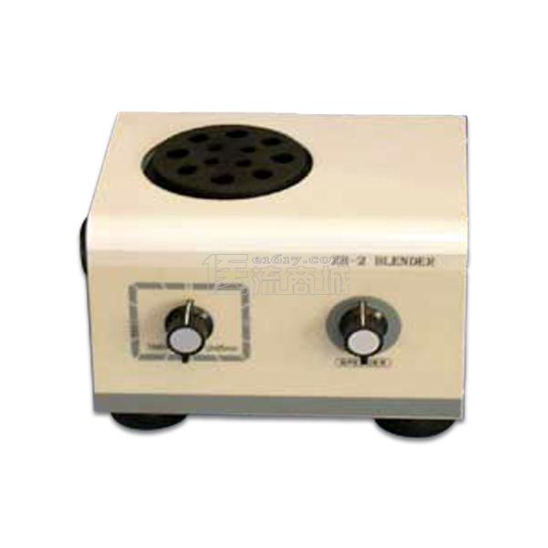 天津药典 ZH-2型自动漩涡混合器 转速 0~2400转/分 可调
