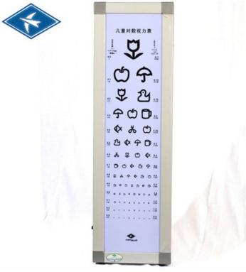 远燕 5M标准对数视力表灯箱 成人儿童款 铝合金