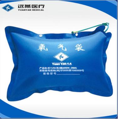 远燕 氧气袋(42L) 家用便携式氧气袋