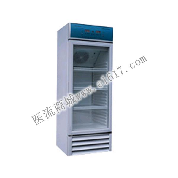 汇尔CZ-450种子低温低湿储藏柜