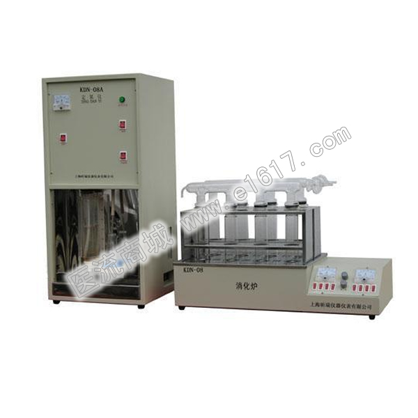 汇尔KDN-08  消化炉 八孔井式调压控温